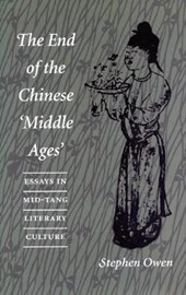 The End of the Chinese 'Middle Ages'