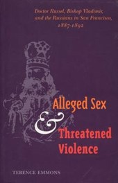 Alleged Sex and Threatened Violence