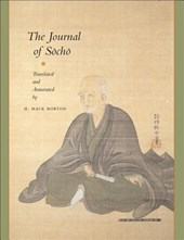 The Journal of Socho |  |