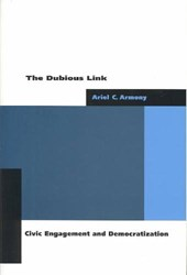 The Dubious Link