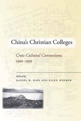 China's Christian Colleges |  |
