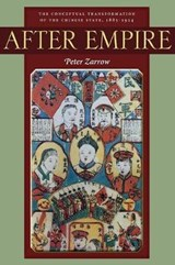 After Empire | Peter Zarrow |