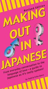 Making out in japanese | Geers, Todd ; Geers, Erika |