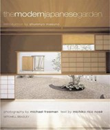 The Modern Japanese Garden | Michiko Rico Nose |