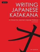 Writing Japanese Katakana