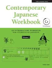 Contemporary Japanese