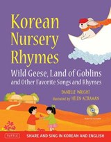 Korean Nursery Rhymes | Danielle Wright |
