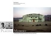 Placing Memory