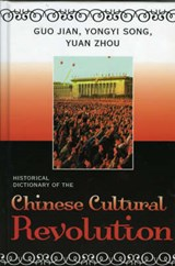 Historical Dictionary of the Cultural Revolution | Guo Jian |
