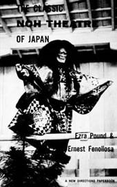 Classic Noh Theatre of Japan
