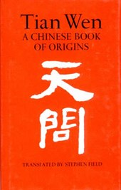Tian Wen - A Chinese Book of Origins