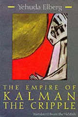 The Empire of Kalman the Cripple | auteur onbekend |