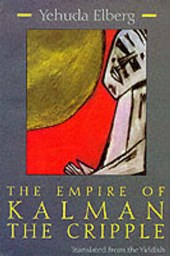 The Empire of Kalman the Cripple