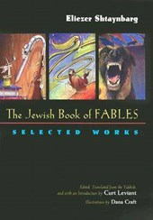The Jewish Book of Fables | Eliezer Shtaynbarg |