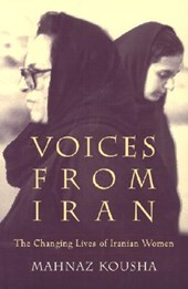 Voices from Iran | Mahnaz Kousha |