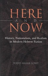 Here and Now | Todd Hasak-Lowy |