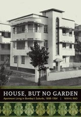 House, but No Garden | Nikhil Rao |