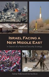 Israel Facing a New Middle East