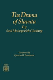 The Drama of Slavuta | Saul M. Ginsburg |