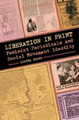 Liberation in Print | Agatha Beins |