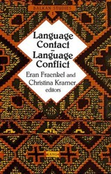 Language Contact - Language Conflict | auteur onbekend |