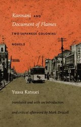Kannani And Document Of Flames | Katsue Yuasa |