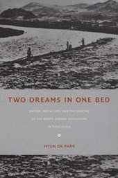 Two Dreams in One Bed