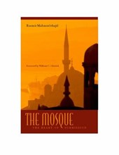 The Mosque | Rusmir Mahmutcehajic |