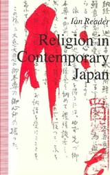 Religion in Contemporary Japan | Ian Reader |
