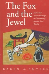 The Fox and the Jewel | Karen Ann Smyers |