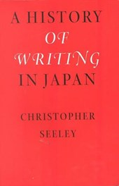 A History of Writing in Japan