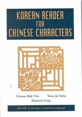 Korean Reader for Chinese Characters