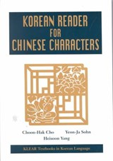 Korean Reader for Chinese Characters | Choon-Hak; Cho |