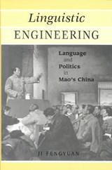 Linguistic Engineering | Fengyuan Ji |