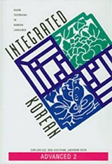 Integrated Korean | Lee, Eun-Joo ; Park, Duk-Soo ; Yeon, Jaehoon |