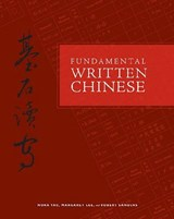 Fundamental Written Chinese | Yao, Nora ; Lee, Margaret ; Sanders, Robert |
