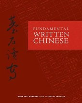 Fundamental Written Chinese