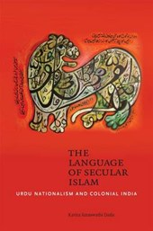 The Language of Secular Islam