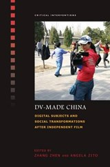 DV-Made China |  |