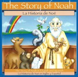 The Story of Noah/LA Historia De Noe | Patricia A. Pingry |