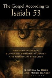 The Gospel According to Isaiah 53 | Darrell L. Bock |