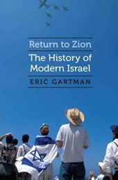 Return to Zion | Eric Gartman |