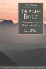 The Atman Project | Ken Wilber |