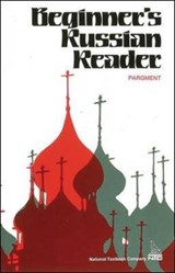 Beginner's Russian Reader | Lila Pargment |
