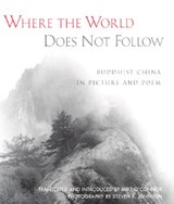 Where the World Does Not Follow | auteur onbekend |
