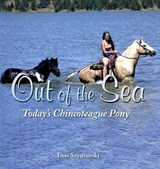 Out of the Sea | Lois Szymanski |