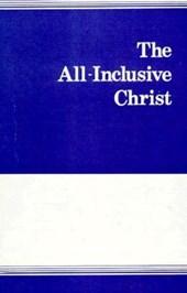 All Inclusive Christ