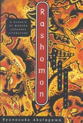 Rashomon - & Other Stories