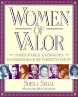 Women of Valor | Sheila Segal |