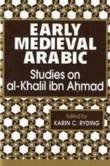 Early Medieval Arabic | Karin C. Ryding |
